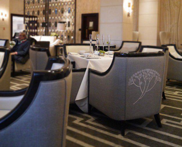 Intercontinental Park Lane Lounge