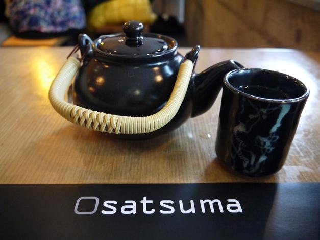 satsuma tea