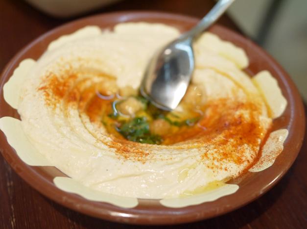 Randa - Hummus