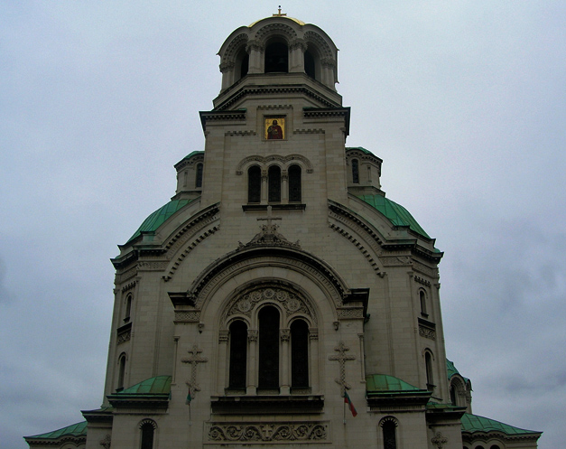 Cathedral - Bulgaria