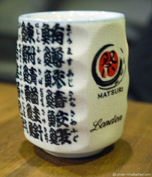 Matsuri Sake