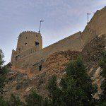 Fort Muscat Oman