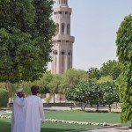 Grand Mosque minaret