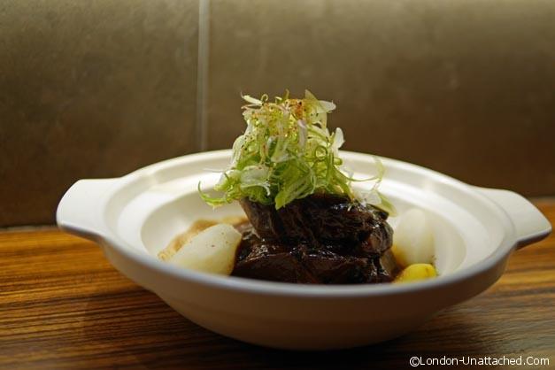 Kouzu - Beef tongue