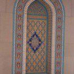 Oman tiling