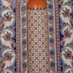 Tiles - Grand Mosque Oman