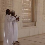 The Royal Opera House And Grand Mosque Muscat