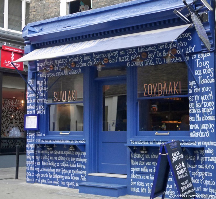 Suvlaki Exterior soho london