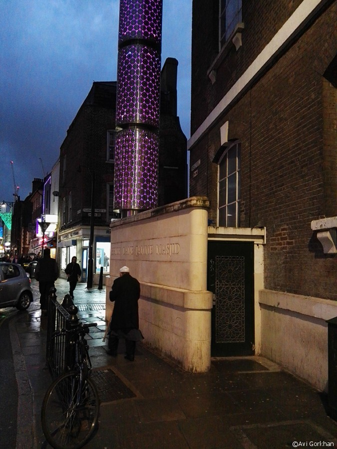 Secret Places London Brick Lane Mosque