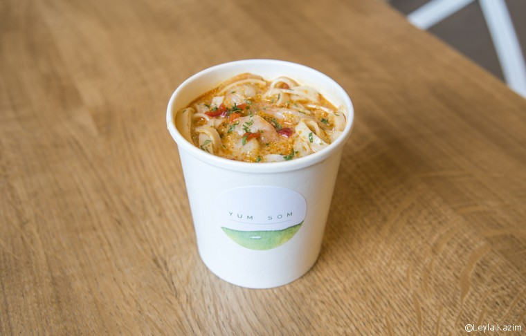 Yum Som Soup