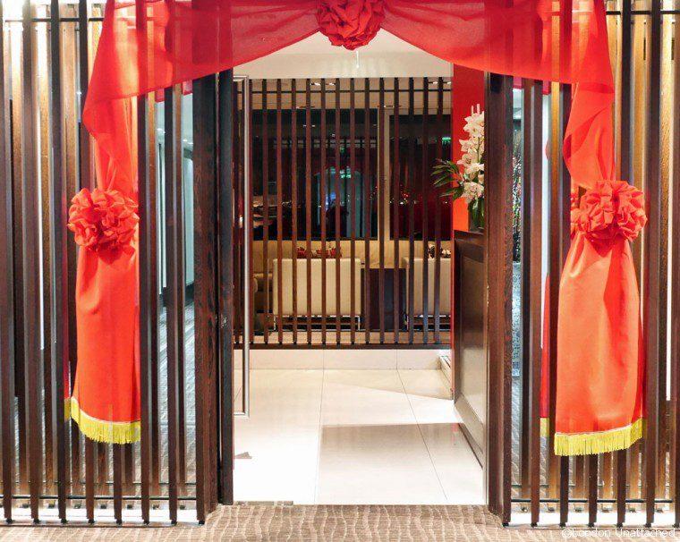 Min Jiang entrance