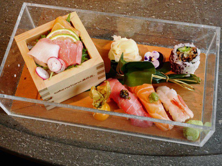 Sushi - Sake no Hana
