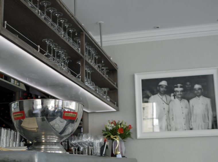 Chakra Bar - Copy