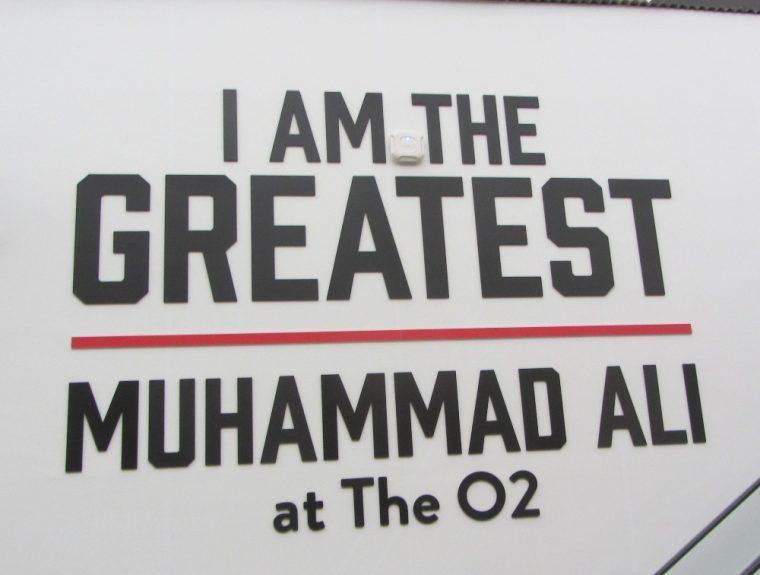 Ali Exhibition - exterior