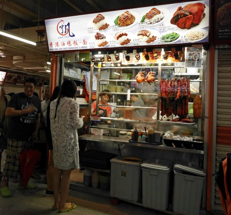 Singapore Michelin Star Street Hawker