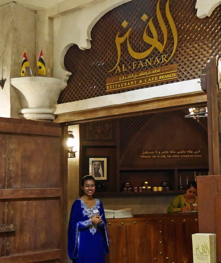 Al Fanar Dubai