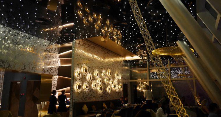 Gold 27 Interior