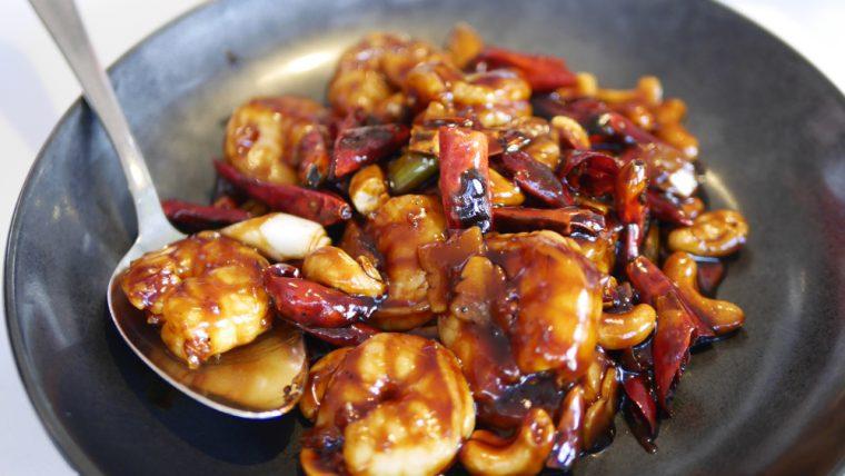 sauteed-gong-bao-tiger-prawns