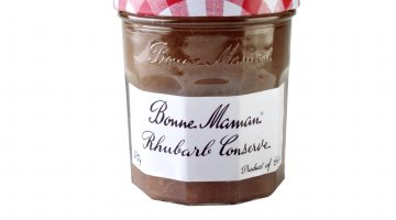 #Win one of two Bonne Maman Gift Boxes.