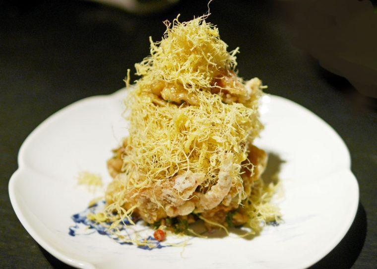 Soft Shell Crab - Hakkasan Hanway Place
