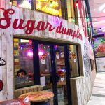 Sugar Dumplin – Review