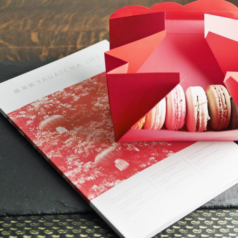 Yauatcha Life and Macaron for Chinese New Year