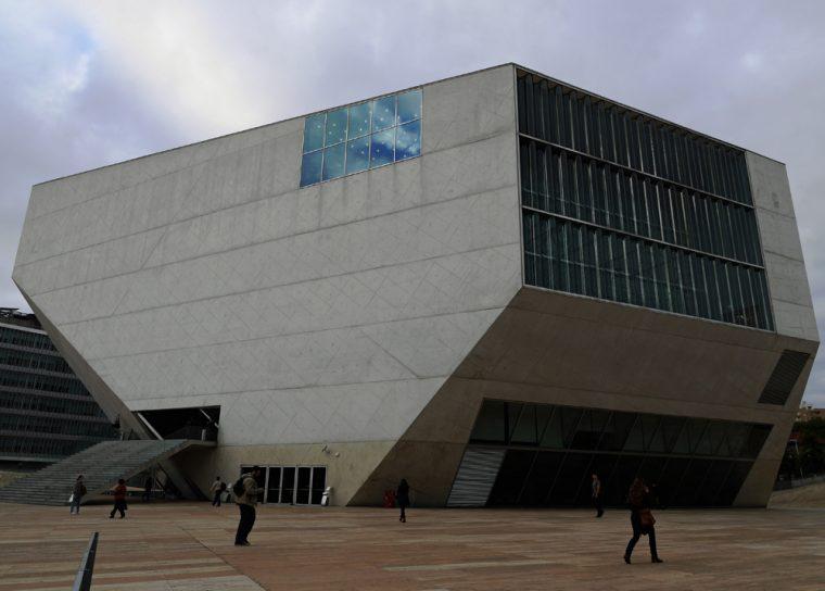 Casa Da Musica exterior