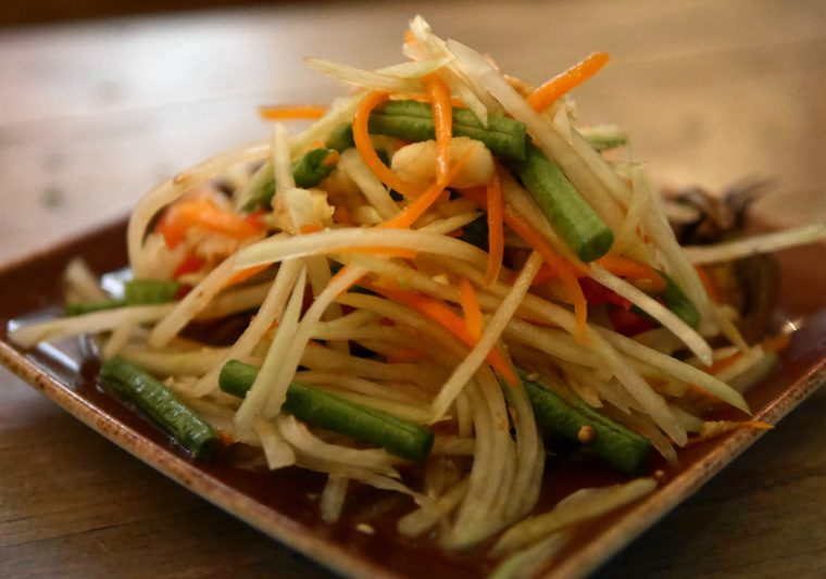 Lao Cafe - Papaya Salad