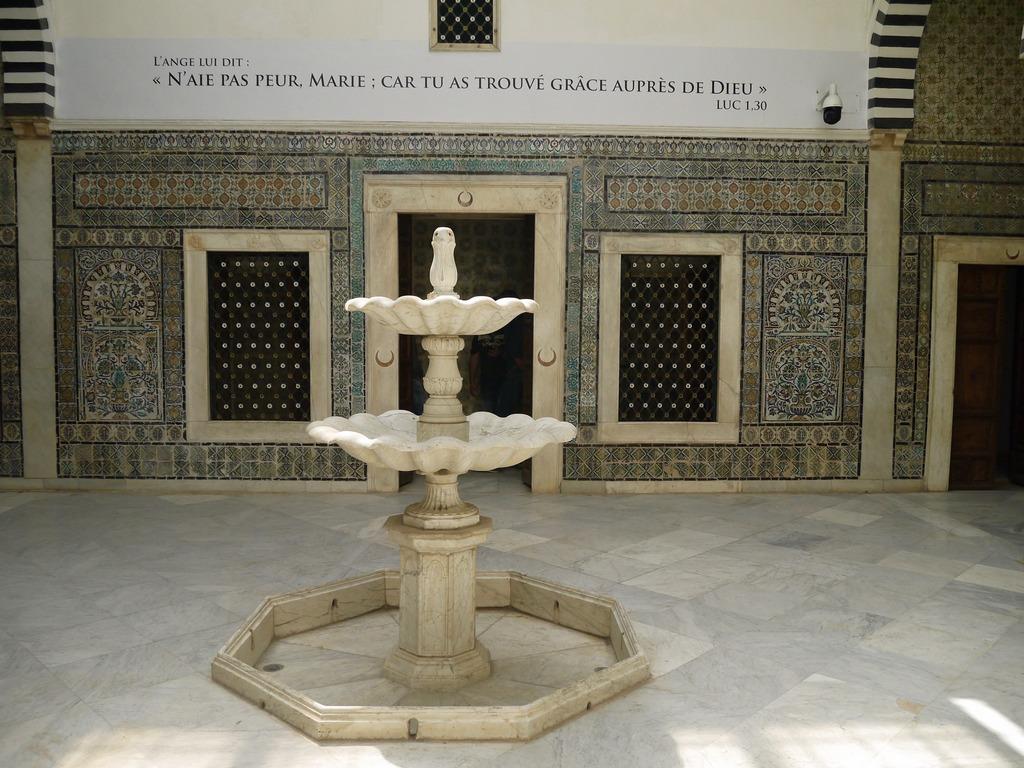 Bardo museum fountain Tunis Tunisia