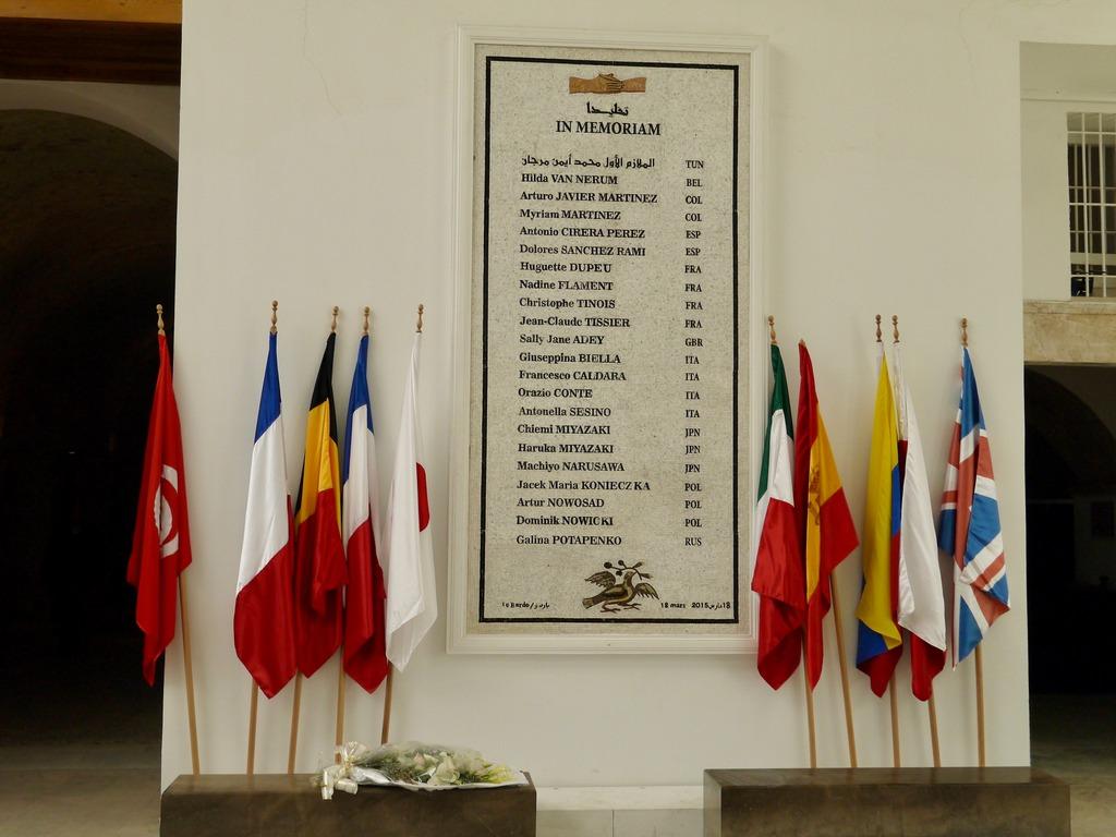 Bardo museum memorial tunis