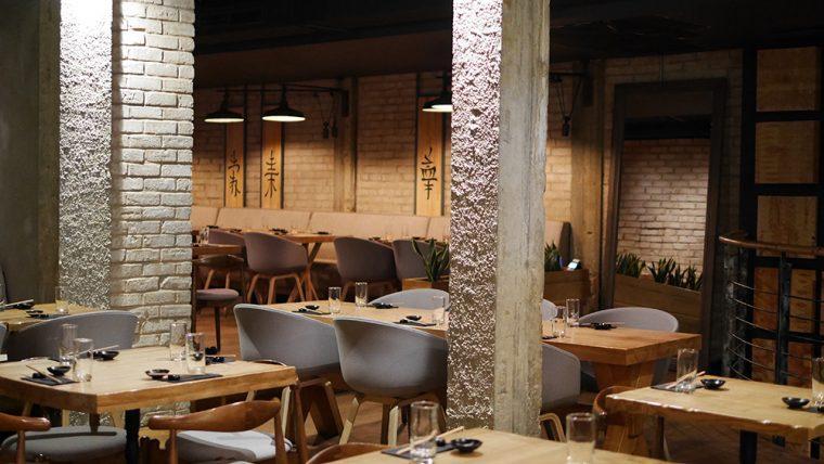 Murakami interior 2
