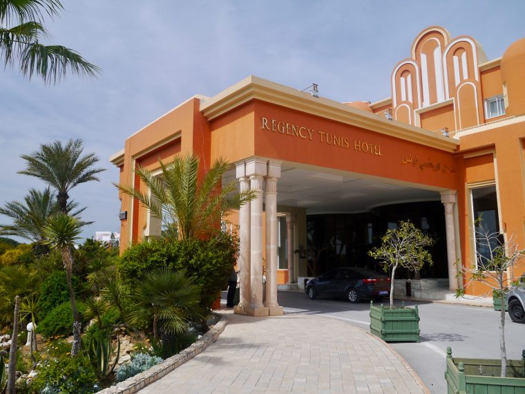 Regency Tunis Hotel Tunisia
