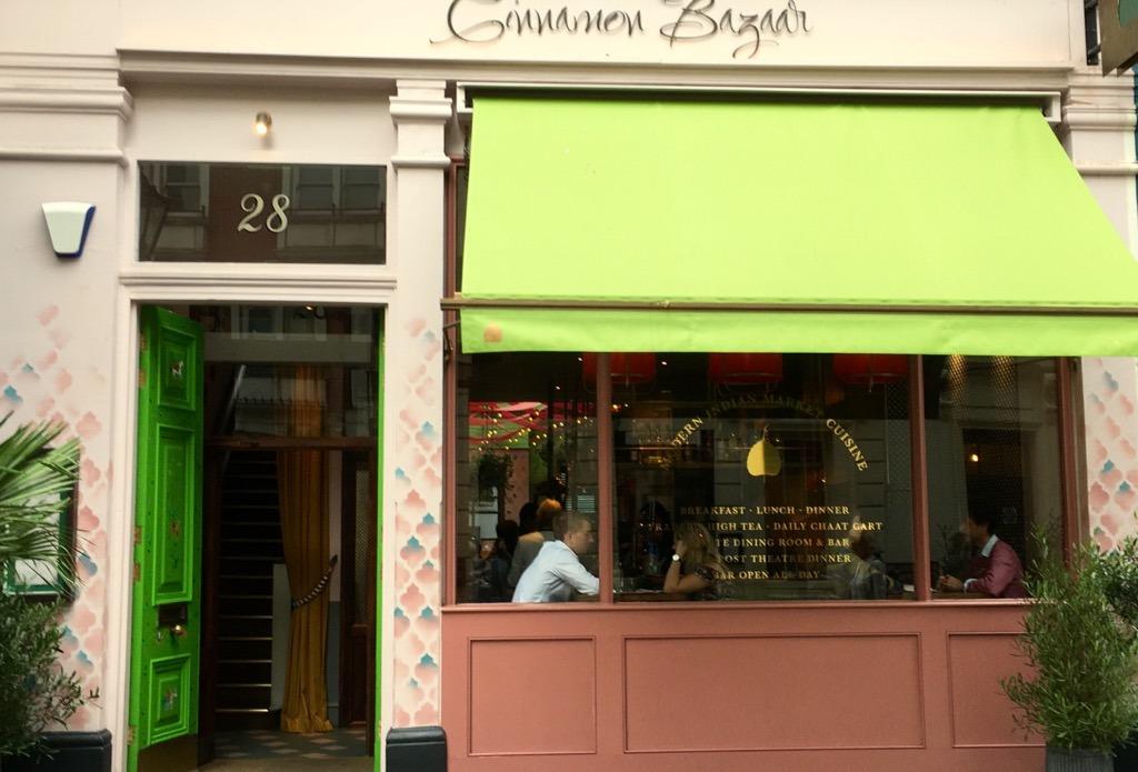 Cinnamon Bazaar ext 3