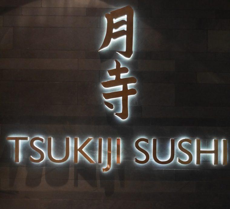 Tsukiji at the Westbury Hotel 1