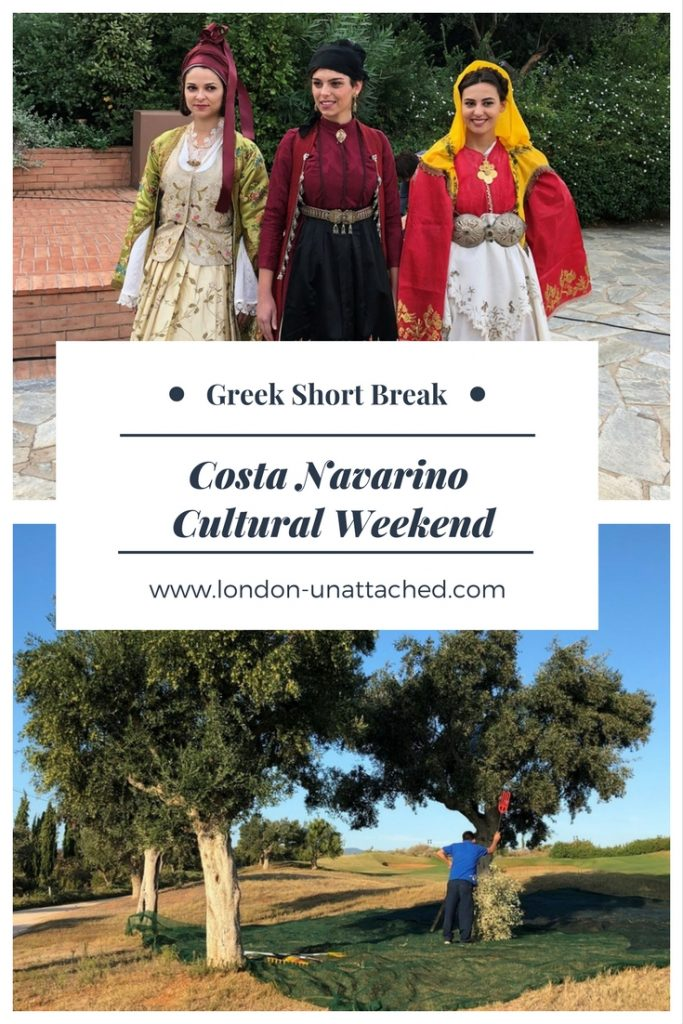 Costa Navarino Cultural Weekend _ Short Break Greece _ Cultural Break Greece _ Cultural Break Costa Navarino