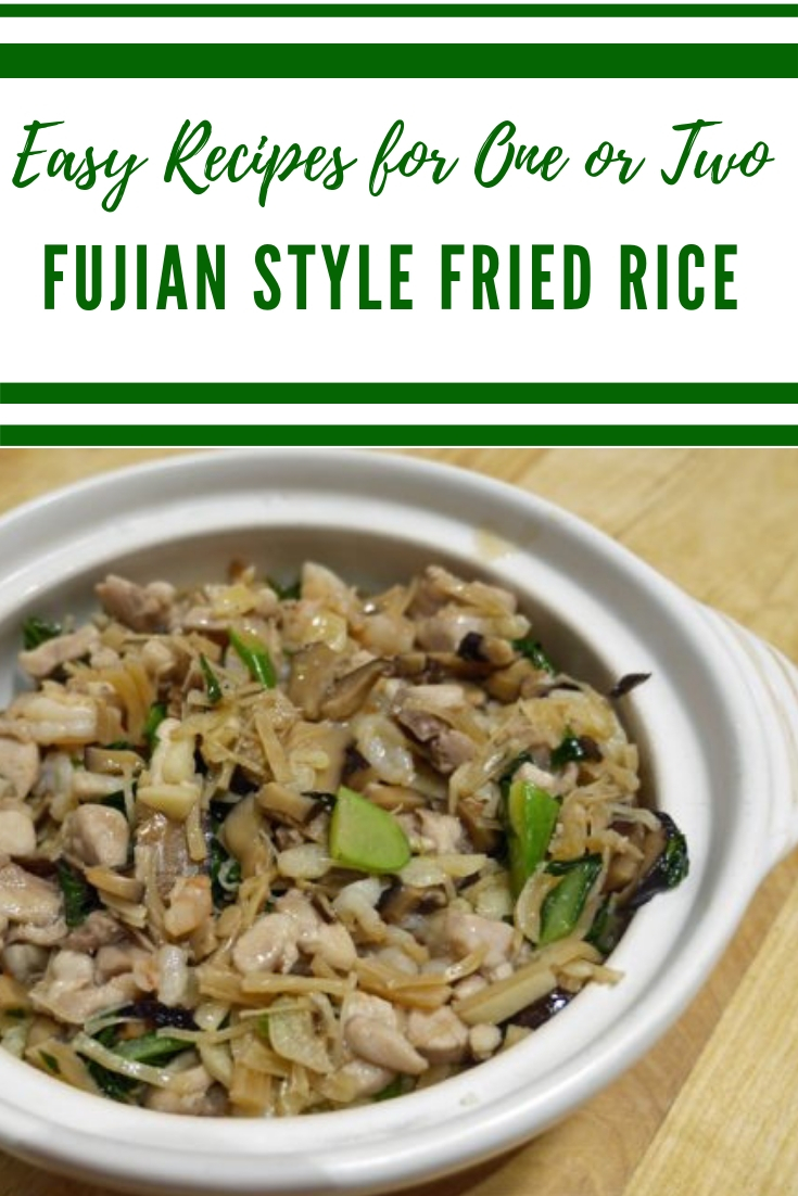 Fujian Style Fried Rice - Authentic Chinese Fried Rice