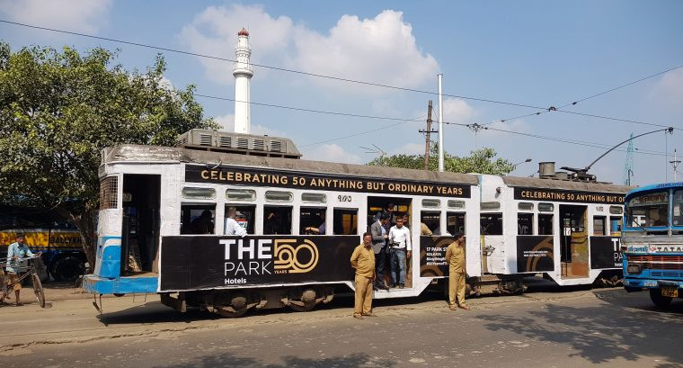 THE Park Hotels Calcutta - Tram and tram drivers