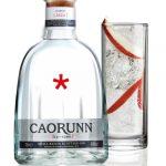Caorunn Gin Giveaway