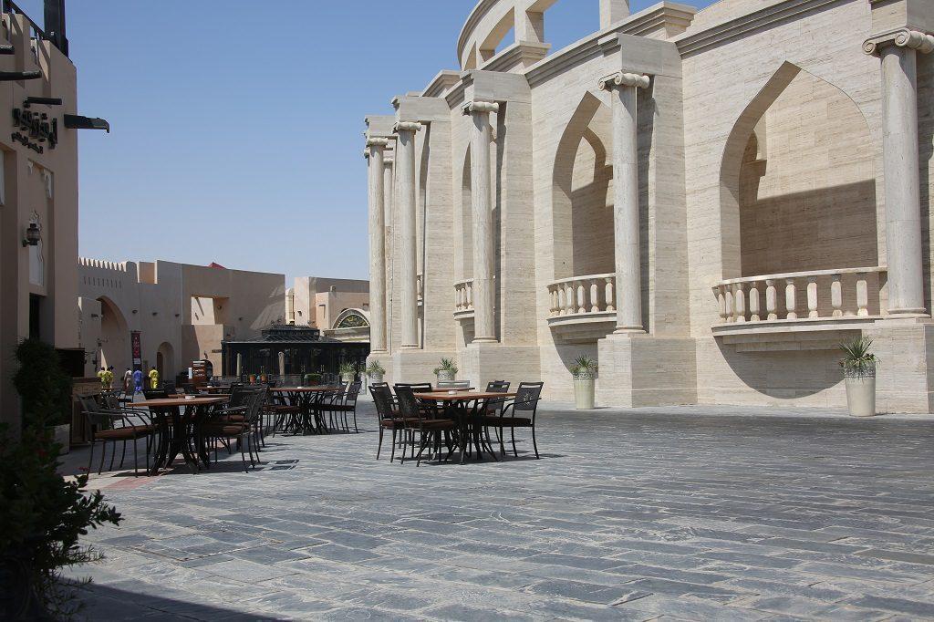 Qatar Doha Katara Amphitheatre