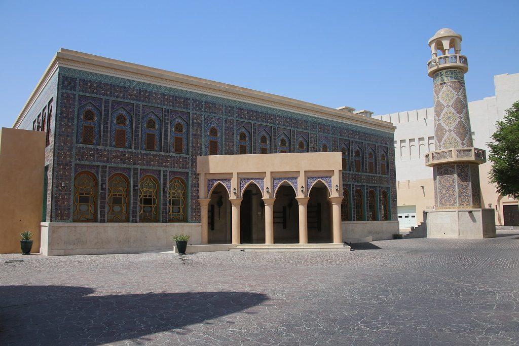 Qatar Doha Katara Mosque