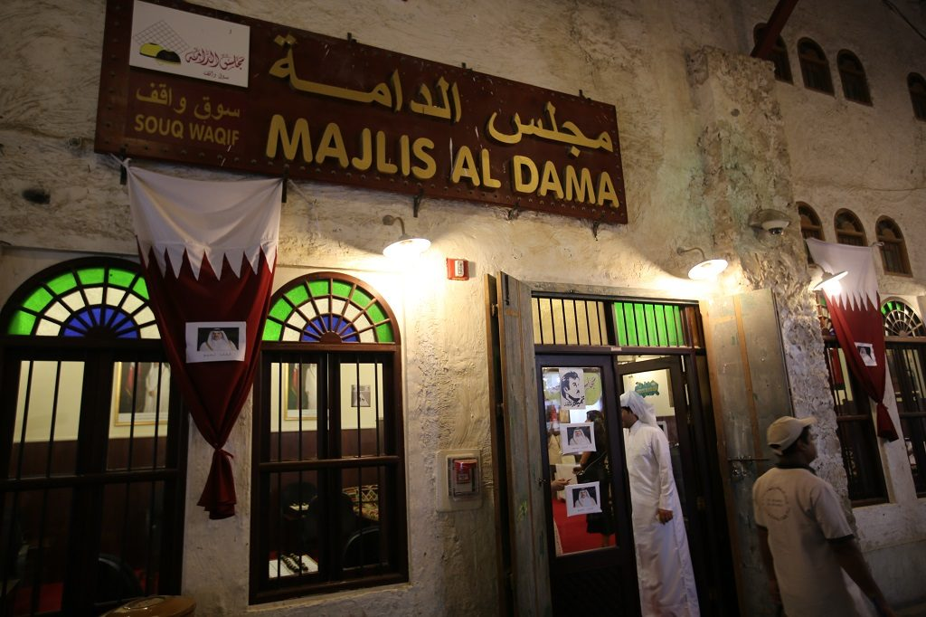 Qatar Doha Souq Waqif Coffee Shop