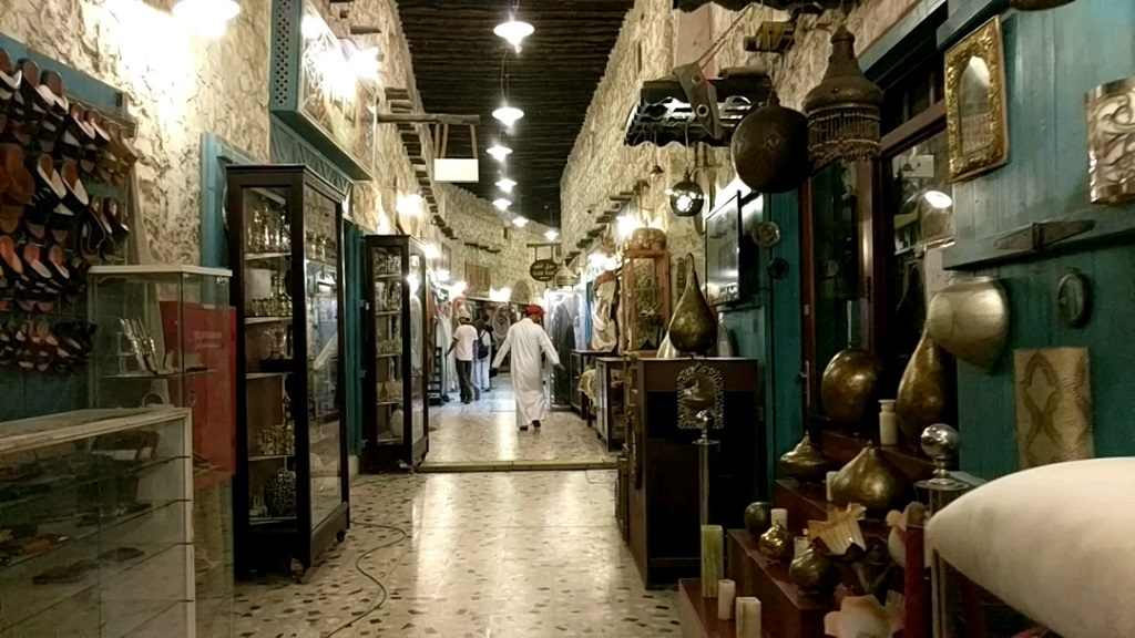 Qatar Doha Souq Waqif Street