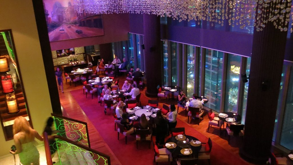 Shangri La Shanghai Club