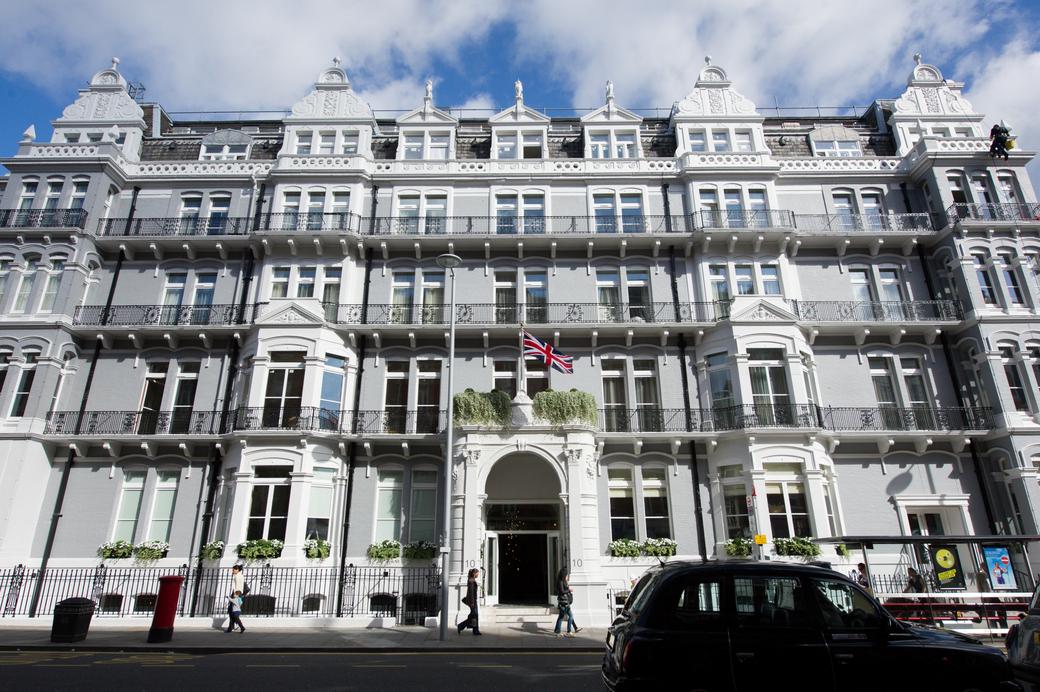 Ampersand Boutique Hotel South Kensington