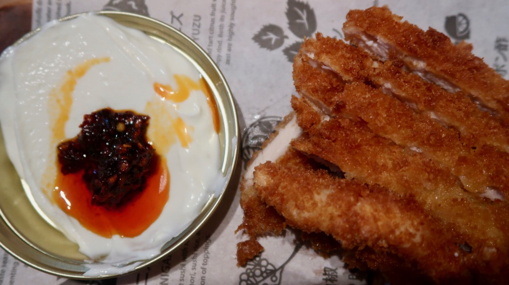 Inko Nito Panko chicken