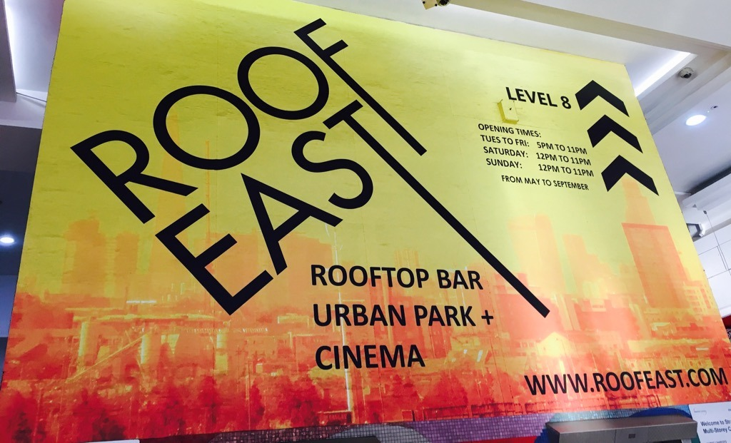 Rooftop Cinema Club Stratford 2