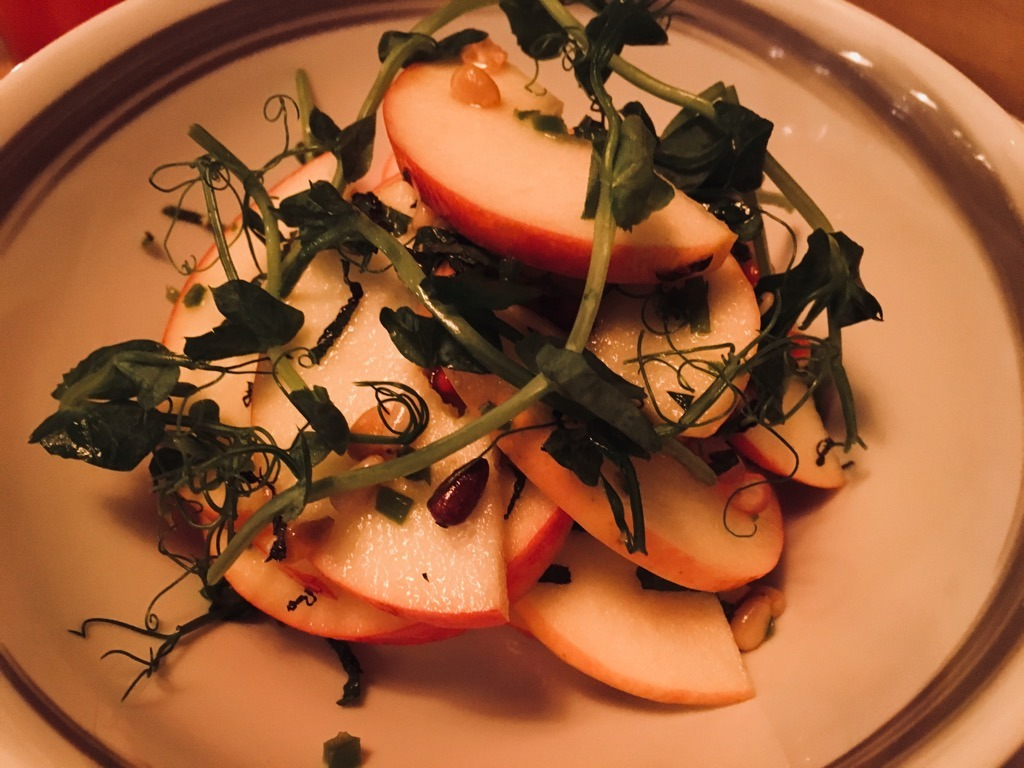 CERU APPLE SALAD