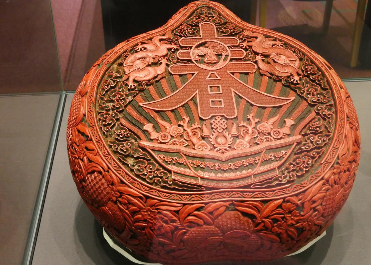 Durham Oriental Museum