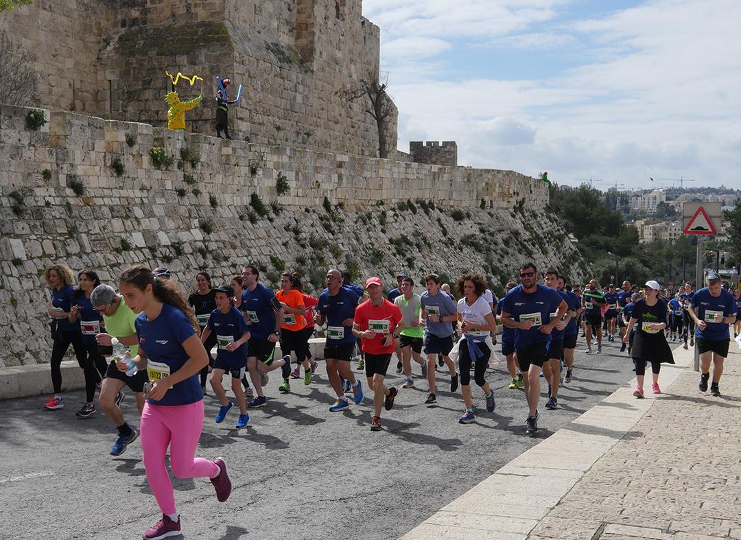 Around the Walls - Jerusalem Marathon