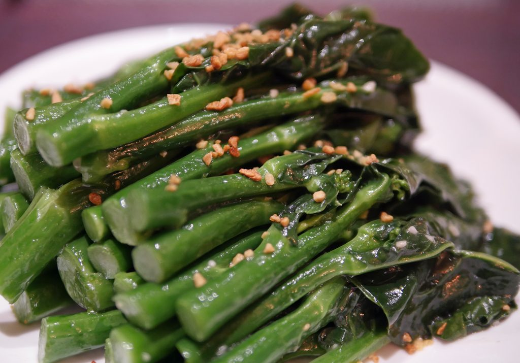 Chinese Broccoli Orient London